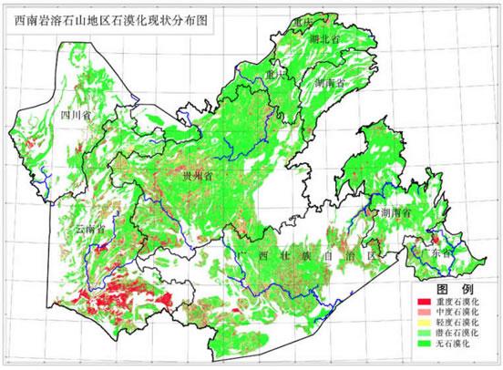 西南地区持续干旱