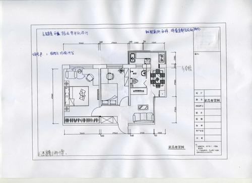 【创意设计】结构的艺术(游艳; 办公室布局设计图图片集合╅办公室图片