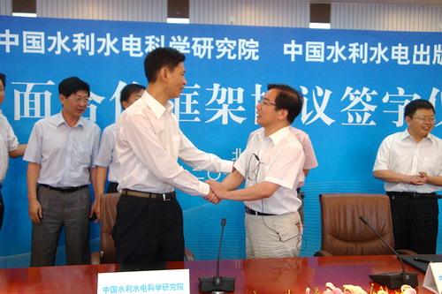 社签署全面合作框架协议