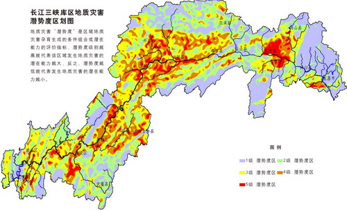 (基于swot分析的重庆三峡库区现代农业发展路径研究ppt图1)