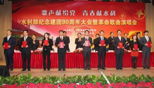 院团委组织部_我院团委和一批优秀团员青年荣获上级团组织多项表彰